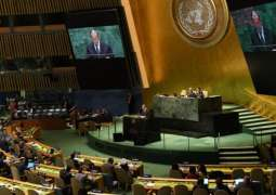 Russia Formally Proposes Relocation of UN General Assembly's 1st Committee - Source