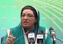 PS-11 by-poll results proves Larkana no longer PPP's stronghold: Dr. Firdous Ashiq Awan