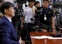 Wife of Former South Korean Justice Minister on Trial for Forgery Allegations - Reports