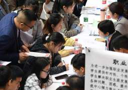 China Reaches 2019 Target for Job Creation in First 9 Months - Statics Bureau