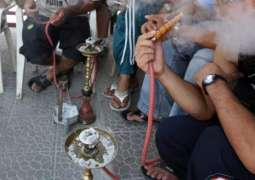 Court rejects police report in Sheesha ban case
