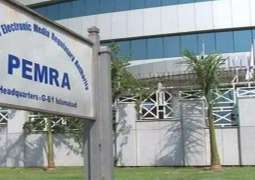 Sub-committee forms to investigate allegations on PEMRA officials