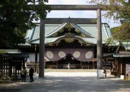 Japanese Lawmakers Pay Visit to Controversial Yasukuni Shrine - Reports