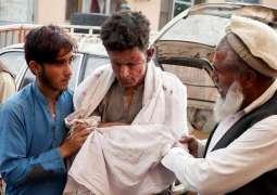 Pakistan condemns bomb blasts in mosque in Afghanistan: FO