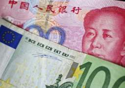 Russia Exploring Euro, Yuan as Dollar Replacements for 2020 Debt - Finance Minister