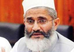 Tall claims cannot resolve people's problems : Siraj-ul-Haq