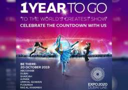 UAE-wide celebrations to mark One Year to Go until Expo 2020 Dubai