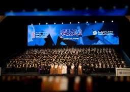 Theyab bin Mohammed attends graduation ceremony of 2019 Khalifa University