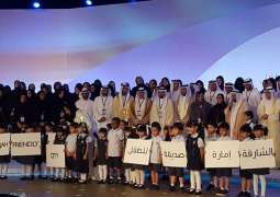 UAE Press: Another well-deserved honour for Sharjah