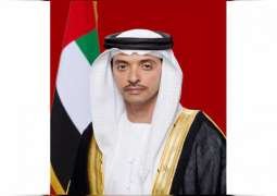 Hazza bin Zayed to attend enthronement of Japanese Emperor