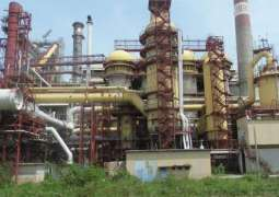 Russian Business to Assist Completion of Ajaokuta Steel Plant in Nigeria - Export Center