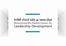 'Mesh' platform provides innovative solutions, new opportunities for UAE nationals, residents