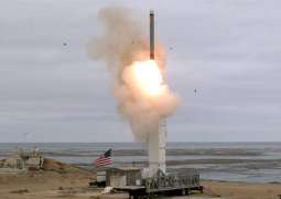US May Deploy INF-Banned Missiles in Pacific Rim to Incite Tensions - Russia's Shoigu