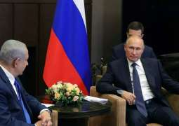Putin, Netanyahu Discussed Urgent Issues of Bilateral Agenda, Situation in Syria - Kremlin