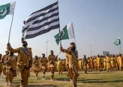 JUI-F  two Ulemas  arrested by police