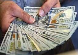 Rupee slips 5 paisa against dollar; Stocks edge down 505 points