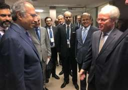 IMF, World Bank assure continued support to Pak economy in meetings with Dr. Hafeez Shaikh