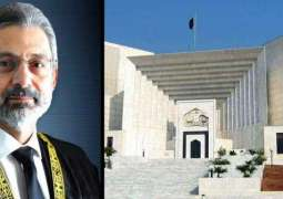 Full court bench hearing Justice Qazi Faez's case stands dissolved