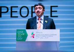 Expo 2020 Dubai encapsulates desire for optimism in region: Abdullah bin Zayed