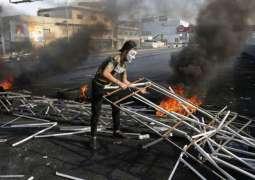 Lebanese Protesters Block Roads in Beirut Amid General Strike