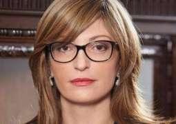 Bulgaria Hopes to Reverse Drop in Russian Tourist Numbers - Bulgarian Foreign Minister Ekaterina Zaharieva