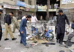 Five injured in Quetta' bomb blast