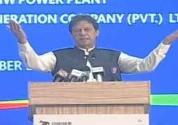 PM inaugurates coal-fired Hub power station