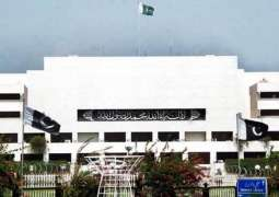 Senate body briefed over pension, gratuity of retired employees