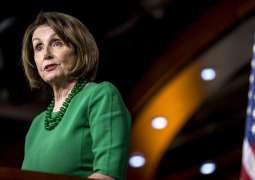 US Congressional Delegation Headed by Pelosi Visits Afghanistan - Speaker