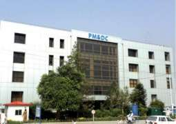 PMDC dissolution: Undemocratic step by democratic government, employees staged protest