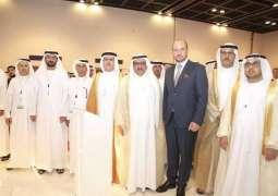 Sheikh Hamdan bin Rashid unveils world's 1st Intelligent Gas Turbine Controller