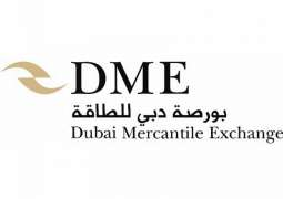Two million barrels of Oman blend crude sold at DME Auctions