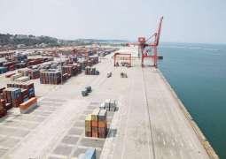 Mauritius Wants to Sign FTA With Eurasian Economic Union 'in Near Future' - President