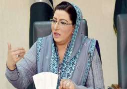 Foreign companies keen to invest in Pakistan: Dr. Firdous