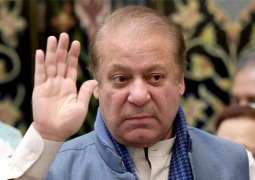 Nawaz Sharif tested negative for dengue: NAB