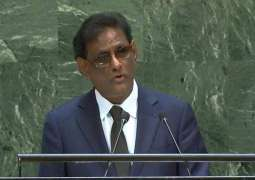 Mauritius' Students Interested in Russian Higher Education - Acting President