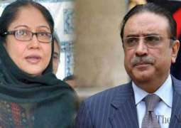 Fake Account case: Asif Zardari and Faryal Talpur judicial remand extended till November 12