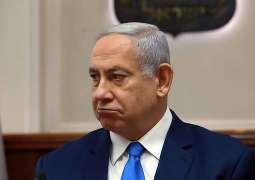 Over 53% of Israelis Think Netanyahu Should Resign Immediately - Survey