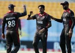 UAE lose to impressive Jersey side in T20 cricket