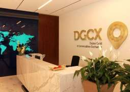 DGCX welcomes RAKBANK as new trade member