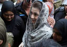 Accountability Court rejects Maryam Nawaz's plea to meet her ailing father