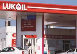 Russia's Lukoil Denies Negotiating Acquisition of Brazilian Petrobras' Stakes in Nigeria