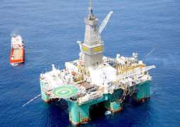 Russia's Lukoil Negotiates With Ghana Deep-Water Block in Country