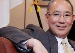 The Ambassador of Japan Inaugurates a School in Nankana Sahib