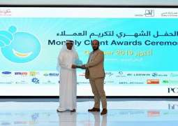 Dubai Customs honors 25 top performing clients in 7th monthly Client recognition ceremony 2019