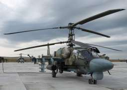 Africa Interested in Russia's Mi-17, Mi-35 Choppers, Pantsir Air Defense Systems -Official