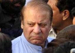 Special medial board reviews health of Nawaz Sharif