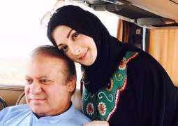 Maryam Nawaz meets her father at Services Hospital