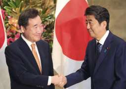 South Korean President Sends Letter to Japan's Abe Amid Ongoing Tensions - Tokyo