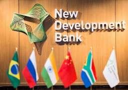 BRICS New Development Bank to Allocate $500Mln to Brazil's Climate Fund